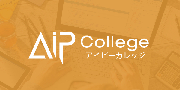 AIP College