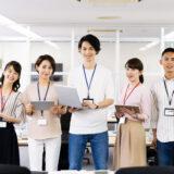 ITエンジニアの需要拡大中!職種別の仕事内容・年収や必要なスキルを徹底解説